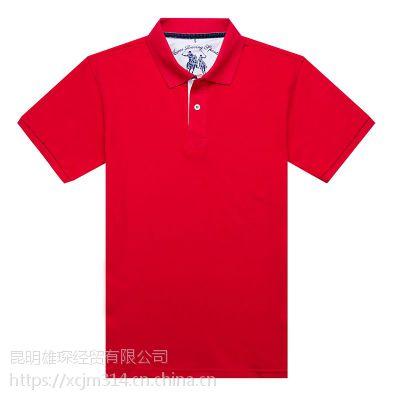 云南广告衫T恤质量杠杠的,设计印刷一条龙服务
