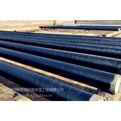 DN650环氧富锌防腐钢管材质Q235