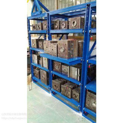 抽拉式模具货架、阁楼货架、重型架、中型架、悬臂架、巧固架、抽拉架、流利架、仓储笼