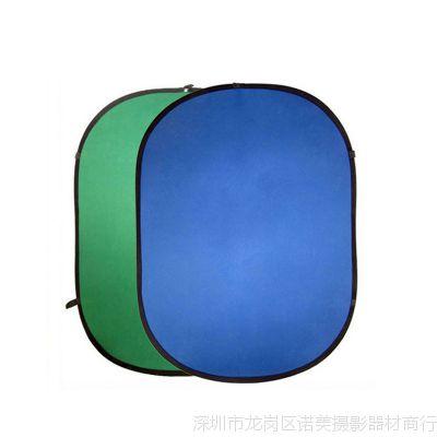 厂家批发全棉蓝绿抠像背景反光板背景布150*200可折叠 送便携包