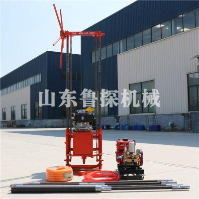 山东鲁探供应QZ-2B小型工程取芯钻机 便携式地质勘探钻机 双人可操作