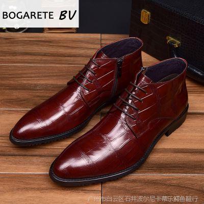 BOGARETE BV商务正装皮鞋男石头纹头层牛皮英伦时尚潮男鞋子批发