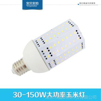 100W大芯片高亮度庭院LED玉米灯头 5630LED玉米灯批发销售