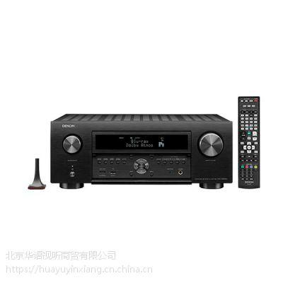 天龙功放 AVC-X6500H DENON 6500