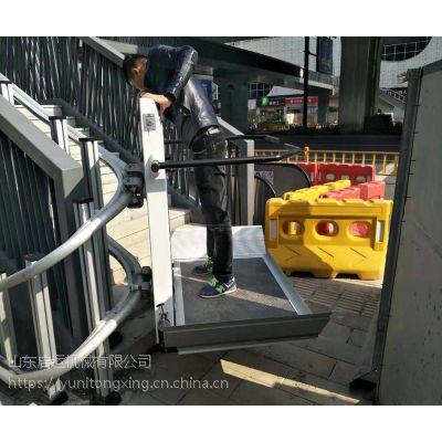 黄山市 智能液压家用电梯 启运斜挂式无障碍平台 残疾人专用楼道电梯