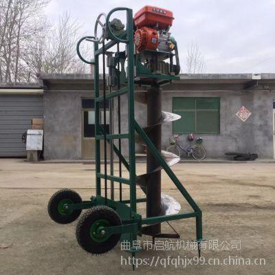 启航大棚打桩挖坑机 小型手提式挖坑机价格 地钻刨坑机