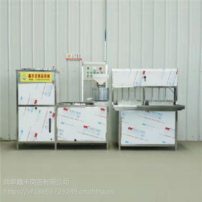 豆腐机大型设备 豆腐机价格 占地面积小