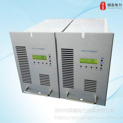 RD10A230C电源模块厂家价格优惠