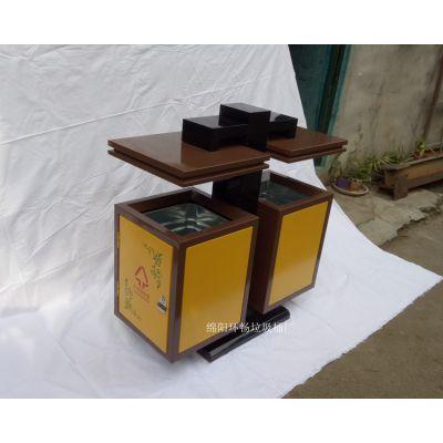 环畅新款hc2255钢板垃圾桶 分类垃圾箱 景区果皮箱 专业做定制