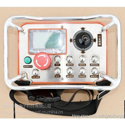 非标工业遥控器设计南京帝淮科技空中吊篮遥控器产品参数解读