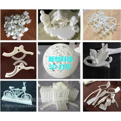 3D打印、手板模型、工业设计、动漫设计