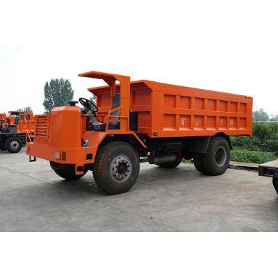 矿用四轮自卸车-佳鹏机械(在线咨询)-自卸车