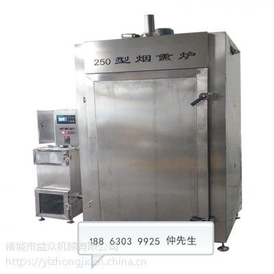 风味豆干烟熏炉,自动烟熏豆干设备