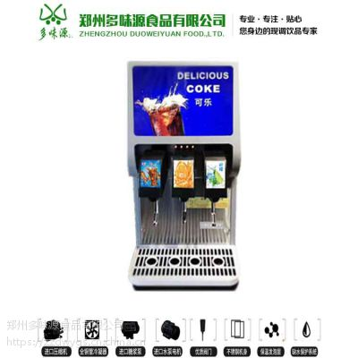 长清新型可乐机可乐机价格多少钱