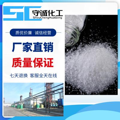 浙江草酸钙563-72-4生产厂家 草酸钙用途作用 草酸钙现货供应