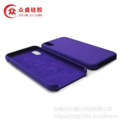 东莞手机壳厂家丨液态硅胶手机保护套定制厂家