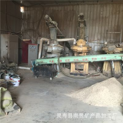 加工生产 生物质颗粒 木屑颗粒 锅炉燃料 壁挂炉专用