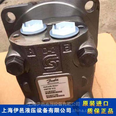 丹佛斯大型液压马达OMT160 151B0378原装品牌