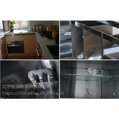 北京蒂梵不锈钢橱柜好不好——分享一下业主真实使用体验