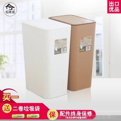 卫生间垃圾桶家用时尚卧室客厅厨房厕所塑料垃圾筒有盖