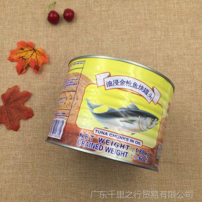 大罐装 正品俪仕皇冠牌金枪鱼罐头(油浸)吞拿鱼罐头1880g披萨料