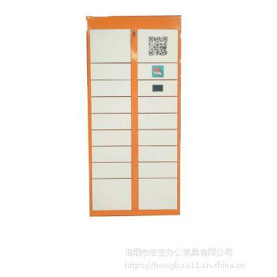 厂家直销微信支付柜,哪里卖微信存包柜;价格合理