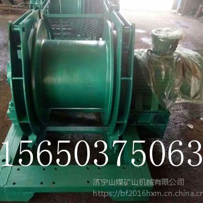矿用提升设备调度绞车 煤矿用25KW调度绞车 山煤机械矿用提升