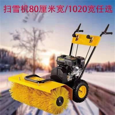 道路清雪吹雪机 两冲程自动吹雪设备浩发