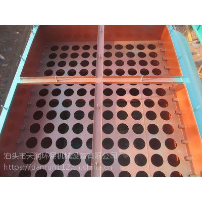 除尘用花板生产厂家 北京除尘器花板
