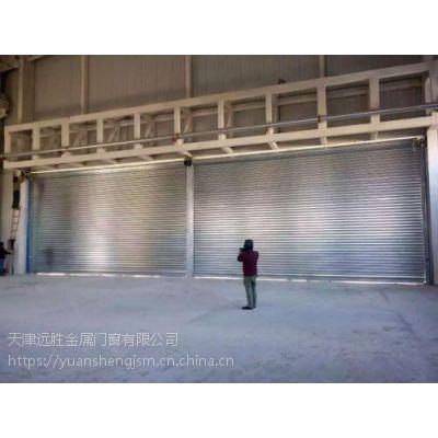 天津抗风卷帘门厂家,天津定做抗风卷帘门,天津抗风卷帘门安装