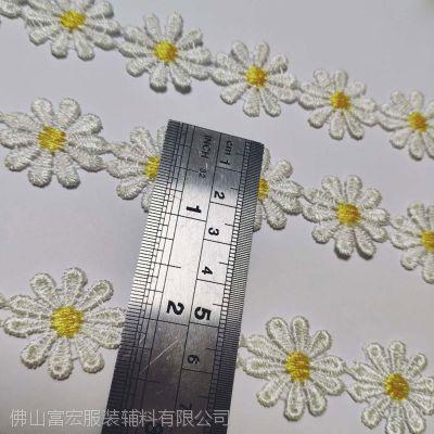 厂家供应新款彩色连线水溶花边涤纶丝刺绣花边