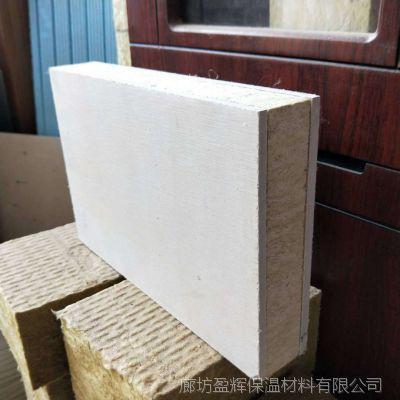 墙体硅酸钙复合岩棉保温板 盈辉硅酸钙装饰板