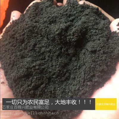 北京有机肥批发 土地整改肥料 政府采购指定肥 执行525标准