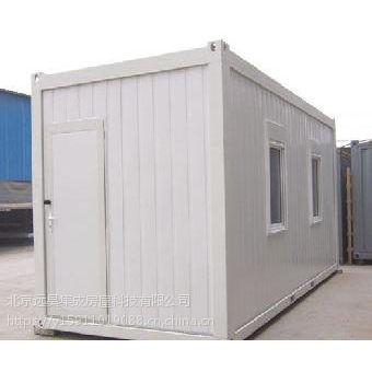 全北京住人集装箱活动房出租出售 工地住人临时办公室