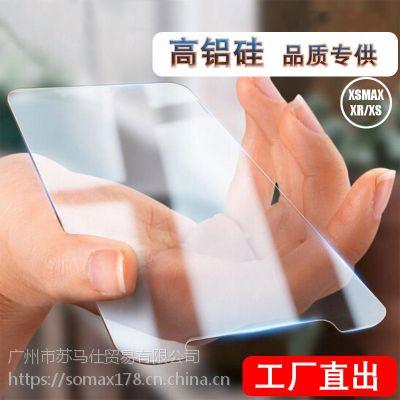 厂家直销iPhoneX钢化膜OEN代工