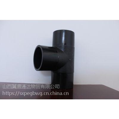 山西忻州PE管63盘管和PE管球阀、PE直接、弯头