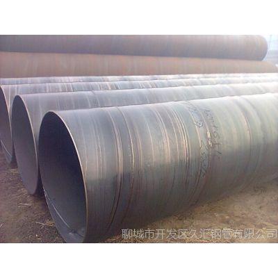 1620*14和1620*16螺旋钢管生产中欢迎加单