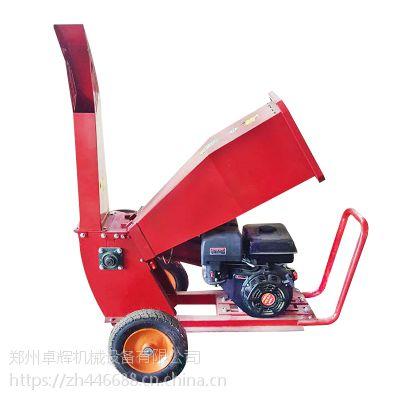 卓辉直供小型移动园林树枝藤条粉碎机 多功能木材粉碎机批发