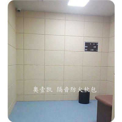 四会市询问室留置室防撞墙板派出所防火软包