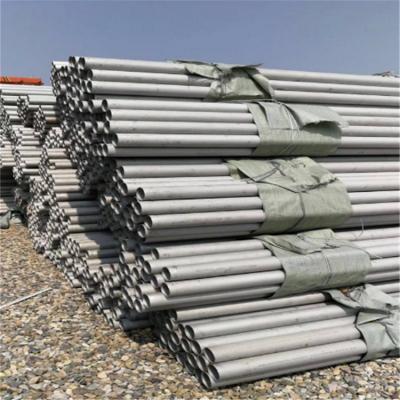 316L无缝工业不锈钢管/小直径不锈钢厚壁管价格