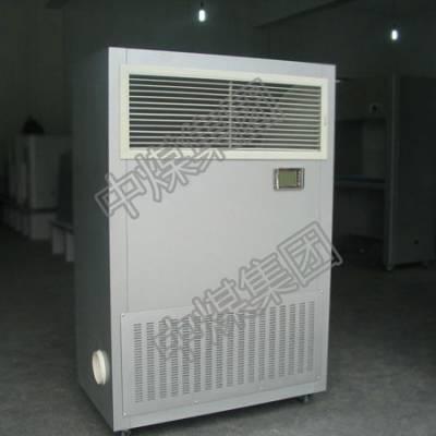现货供应工业空气净化器 工业级空气净化器