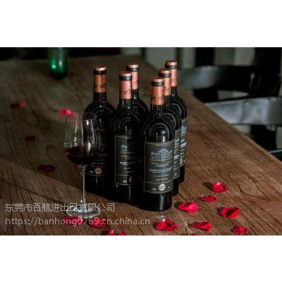 保税区进口比利时起泡酒买单报关流程