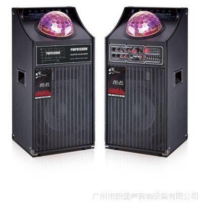 MS-800有源对箱舞台全频音响大功率KTV音箱单10寸娱乐会议音响