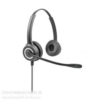 贝恩HP228PC 双耳降噪话务耳机 电脑话务耳麦