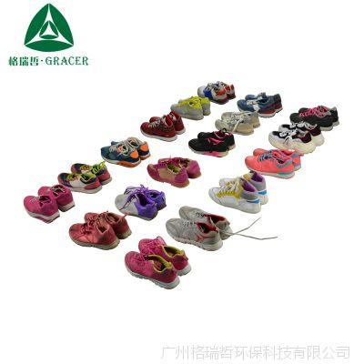 Ladies shoes出口危地马拉 洪都拉斯 防滑网面透气高帮篮球鞋波鞋