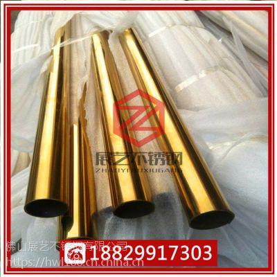 304不锈钢彩色管 光面黄钛金圆管/方管 拉丝玫瑰金矩形管
