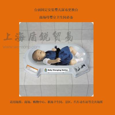 商场公共场所母婴室有了考拉婴儿护理台宝妈就不用担心更换尿布问题