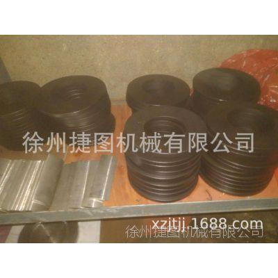 经销批发全液压坑道钻机夹持器用碟簧 ZDY1900S  3200S  4000S