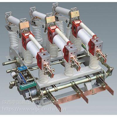 FZW32-40.5/630A-1250A真空负荷开关,宇国电气