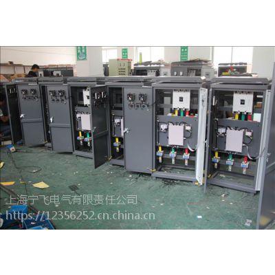 30千瓦内置软起动柜 45KW电机配套控制柜